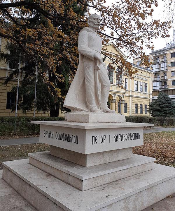 Kralj Petar I Karađorđević