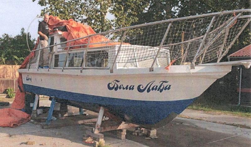 OGLAS O RASPISIVANjU JAVNE LICITACIJE – II krug čamca iz 1985.godine, sopstvene mase 1900kg, dužine 8,5m